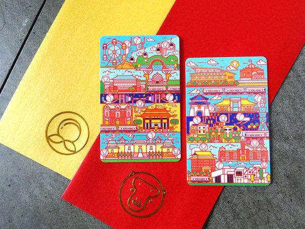 圖片來源/台北捷運公司提供