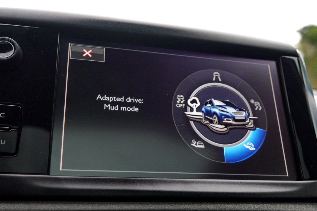 2008 1.2L PureTech Grip Control車型更配置Grip...