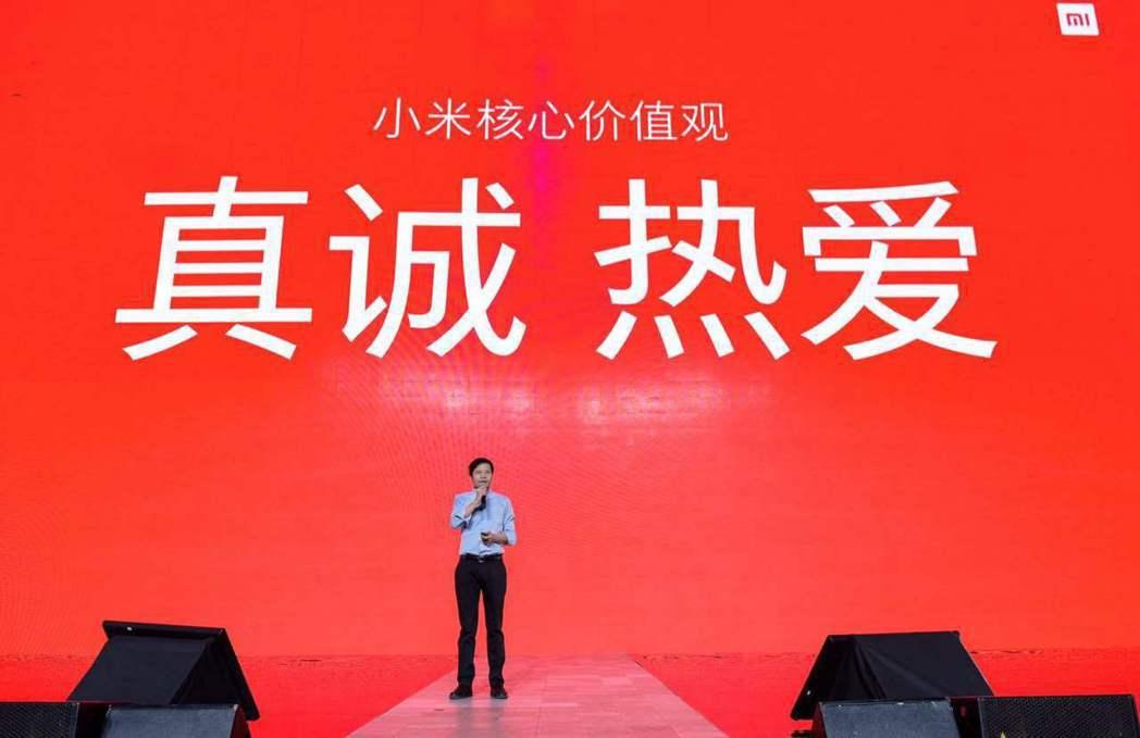 小米公司今於北京大學舉辦2017年年會,創辦人雷軍於2年會演講。小米提供
