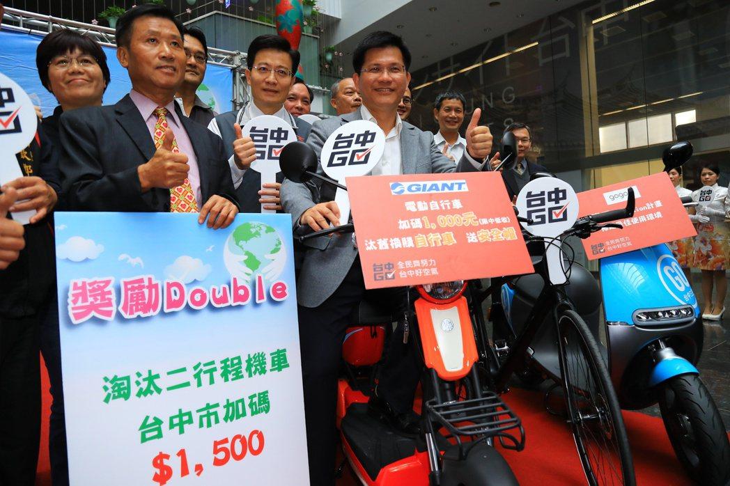 台中市長林佳龍今天在參加環保局二行程機車汰換電動機車加碼補助記者會後接受說,美國...