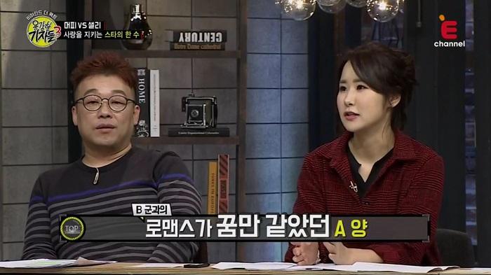 昨日播出的「勇敢的记?们 3」中,金姓记?爆料南韩演艺圈中银幕情侣背后不为人知的...