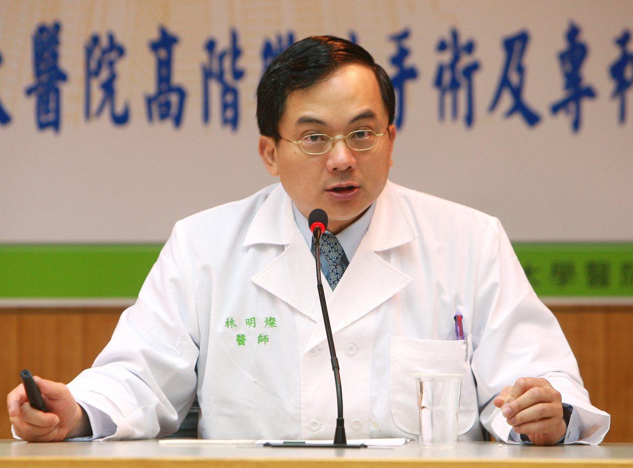 台大醫院副院長林明燦。圖/截取自台大病院網站