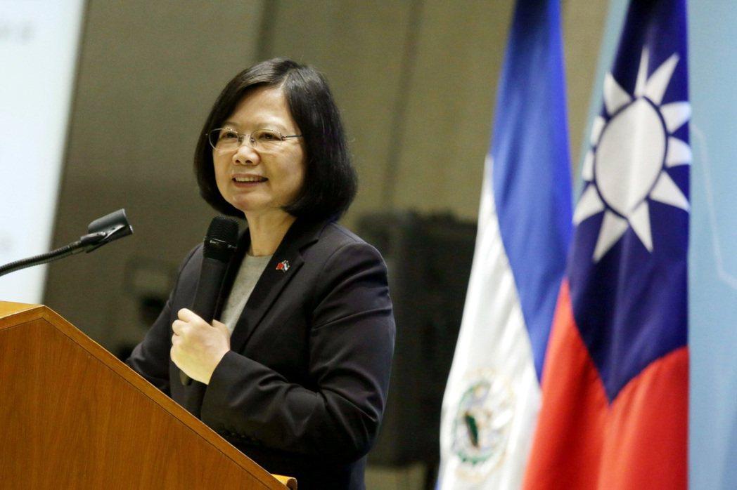 總統蔡英文日前引述巴拉圭總統對她說的話「你的國家比你想像的還要大」。 圖/總統府...