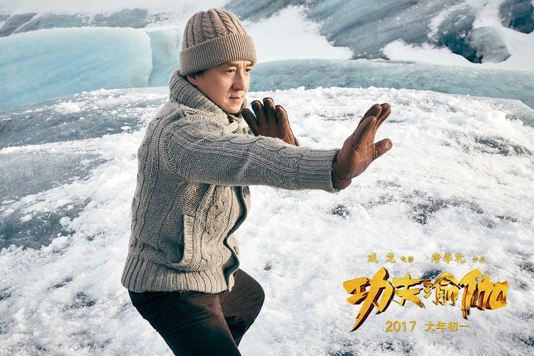成龍在新片「功夫瑜伽」中與老搭檔唐季禮再度合作。圖/龍祥提供