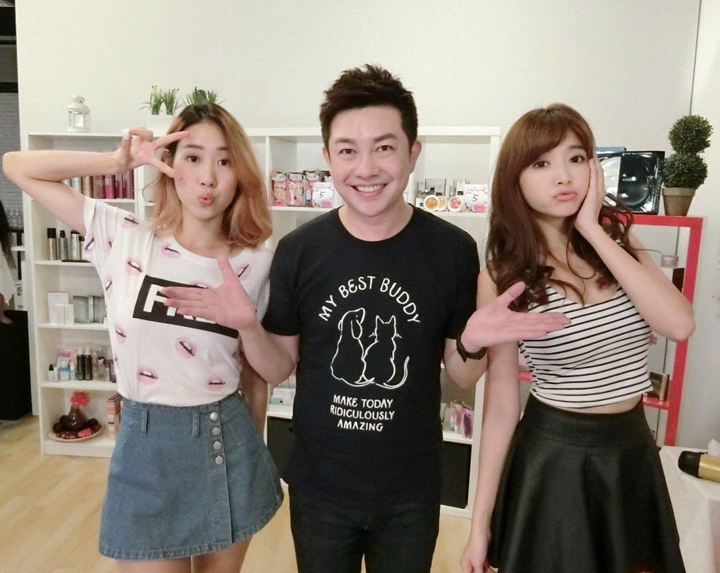 鄭雅勻(左起)、李明川、李懿主持「女友養成」直播節目。圖/伊林提供