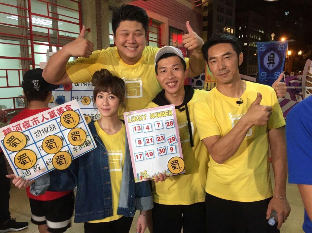 李李仁、瑪麗等人為「綜藝3國智」賣力玩遊戲。圖/台視提供