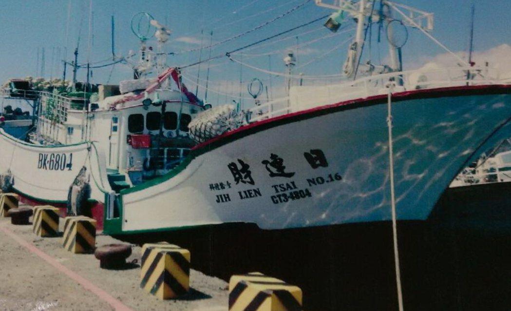 去年遭印尼海軍扣押的屏東琉琉籍漁船日連財16號。 圖/聯合報系資料照片