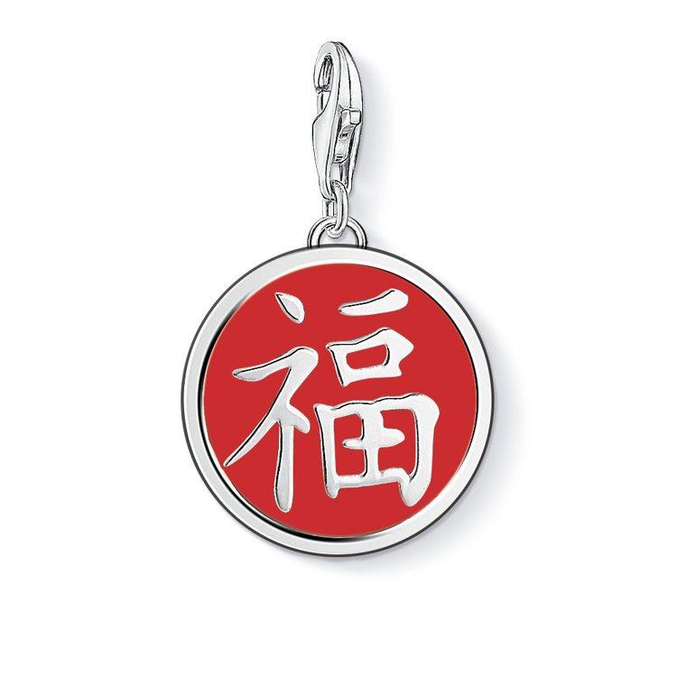 鴻運福到串飾,2,380元。圖/THOMAS SABO提供