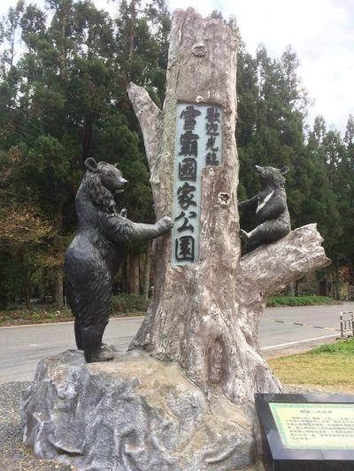 遊客中心入口處兩隻台灣黑熊標示歡迎您的到來!(薛琳云攝影)