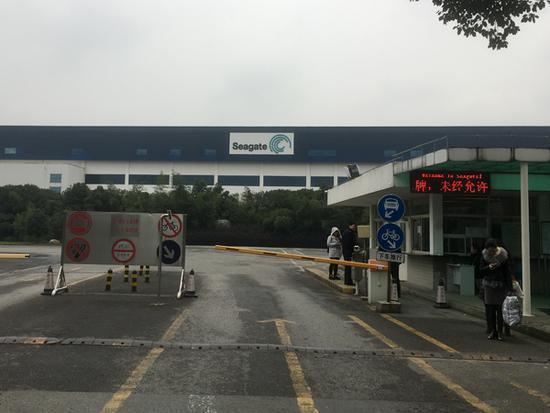 圖為希捷蘇州工廠大門口。圖/取自「澎湃新聞」