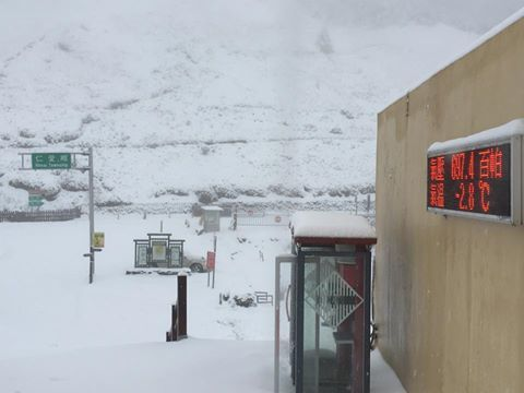 去年合歡山雪景迷人。圖/本報資料照