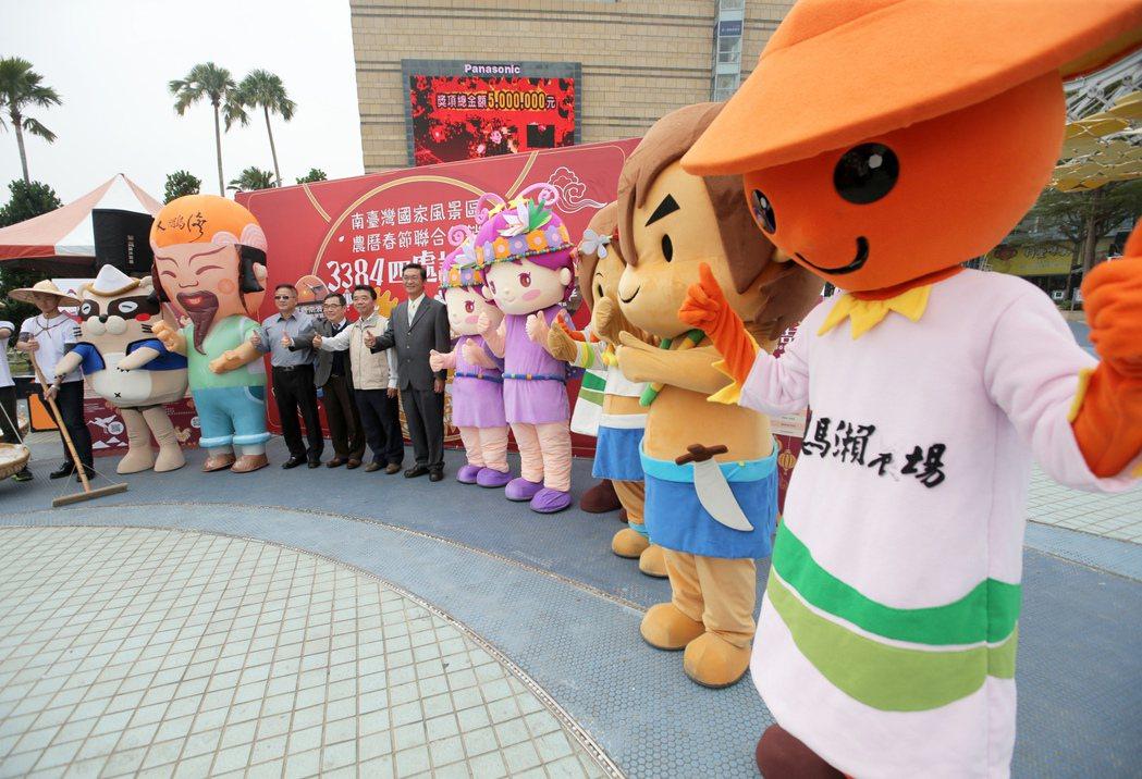 南部四大國家風景管理處在高雄夢時代廣場聯合推出行銷活動。記者劉學聖/攝影