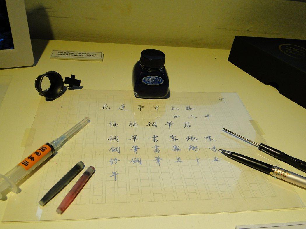 花蓮市福福鋼筆行老闆賴義山自製的鋼筆,擁有6國專利。記者范振和∕攝影