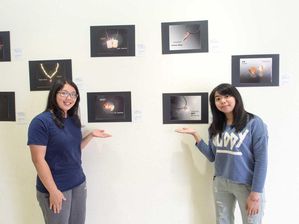 屏大學生李意瑩(右)及任妍慧(左)以剩食為主題,展出「拍賣剩食」。記者林良齊/攝...