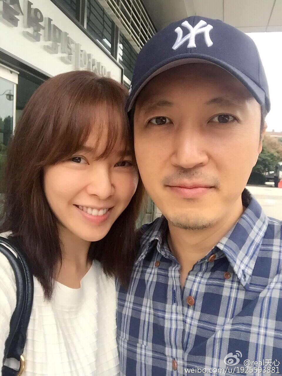 天心2016年10月?韩籍摄影师老公金荣??记结婚。图/摘自天心微博