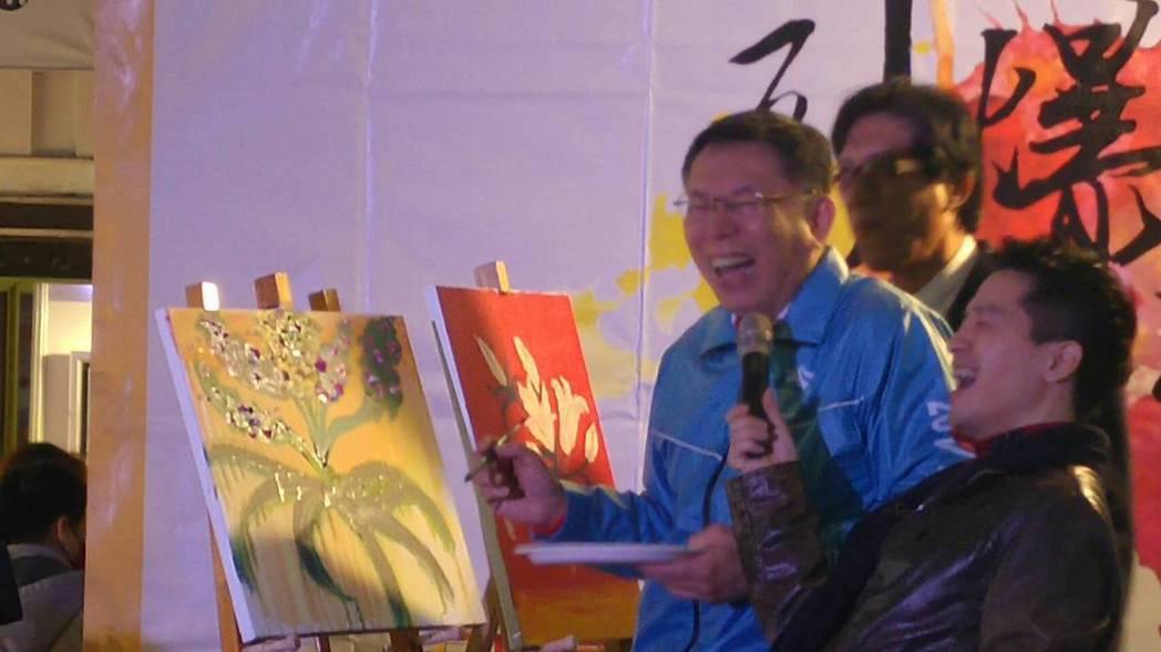 台北市長柯文哲下午出席假日畫市開幕活動。記者莊琇閔/攝影