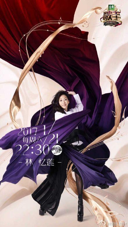 林憶蓮確定參加「歌手」第五季,引起香港粉絲議論。圖/取自微博