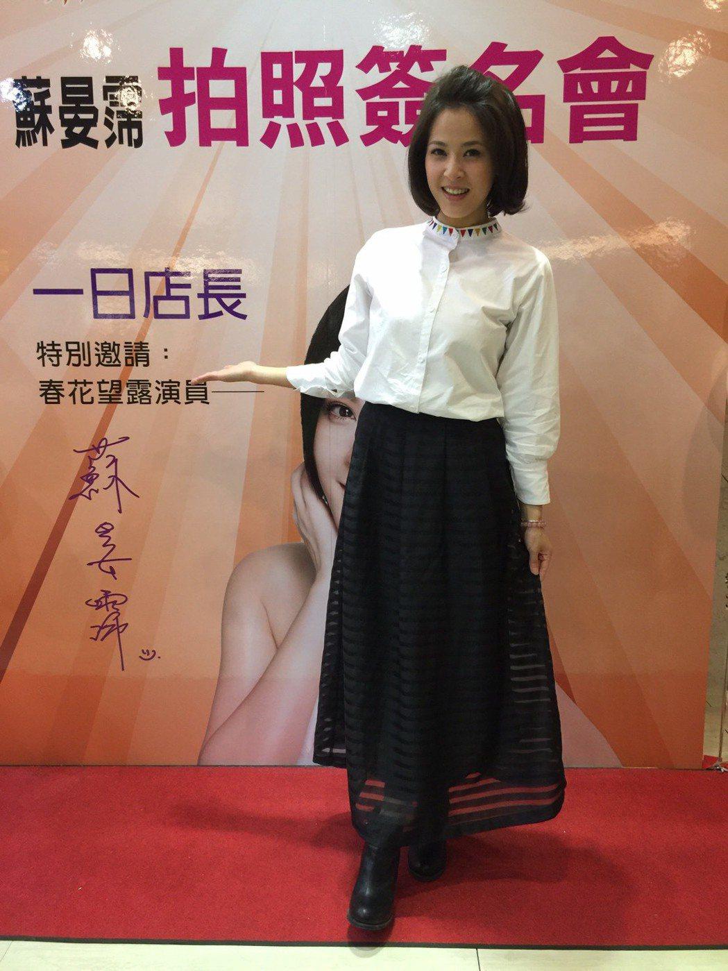 蘇晏霈出席鍋具活動,現場秀廚藝。圖/民視提供