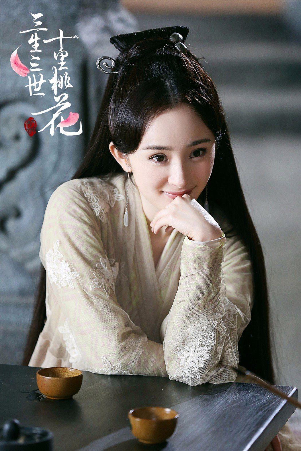 楊冪主演「三生三世十里桃花」。圖/擷自新浪博客