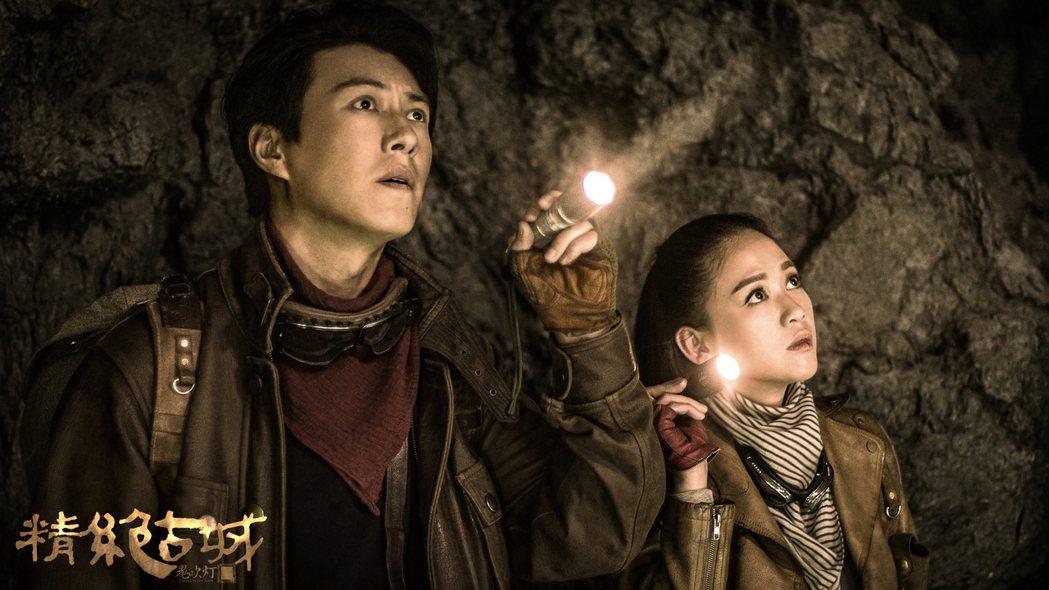 靳東、陳喬恩主演「鬼吹燈之精絕古城」。圖/擷自鬼吹燈之精絕古城微博