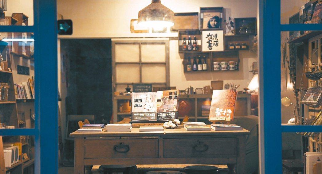 有間書店。 圖/夢田文創