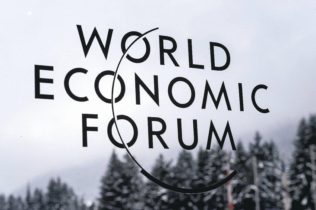 世界經濟論壇(WEF)年會將在17至20日於瑞士達沃斯舉行。 法新社