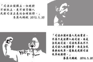江鎬佑/當人民參與審判我們會更接近正義嗎?
