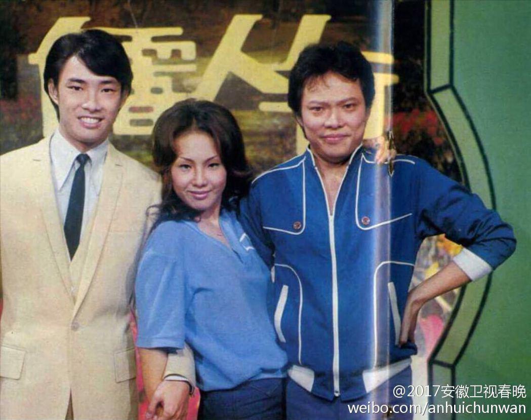 早期費貞綾(中)、張菲(右)、費玉清(左)三姊弟的合照。 圖/擷自2017安徽衛