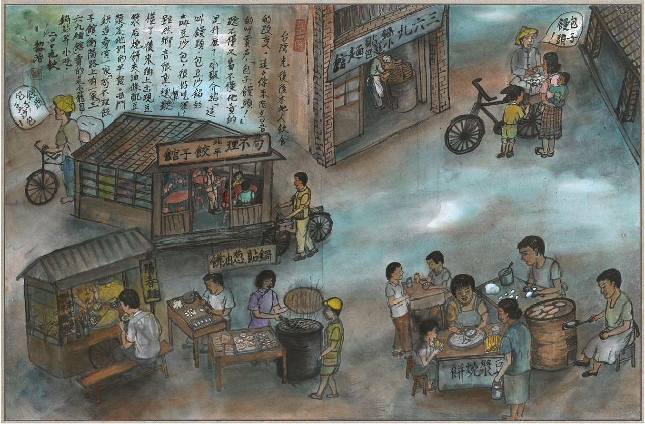 謝招治阿嬷憑著年輕時的記憶繪製出的畫作,說明戰後臺灣外省人的麵食,也出現在街頭的...