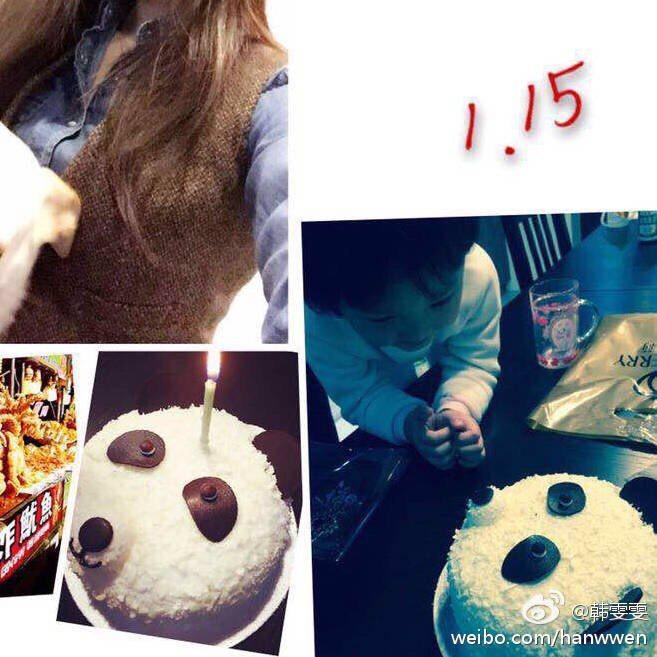 朱孝天生日,韓雯雯一口氣送3 個蛋糕曬恩愛。圖/摘自韓雯雯微博