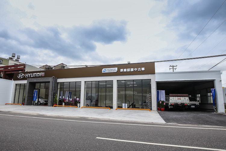南陽實業接軌HYUNDAI品牌全球服務,正式引進「HYUNDAI Promise原廠認證中古車」事業體。 圖/南陽實業提供