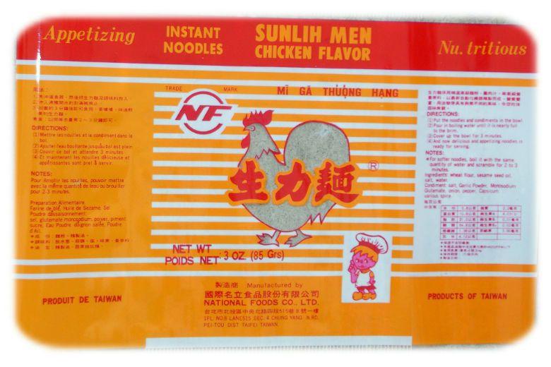 1968年臺灣國際名立食品公司與日清合作,推出臺灣第一包泡麵「生力麵」,售價為台...
