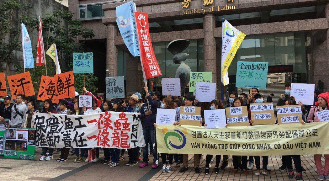 勞團TIWA今率領40多名移工至勞動部前抗議,國內漁船工作的移工被分為境內聘用移...