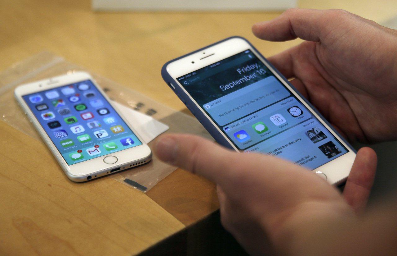 ?镑贬值发?,苹果将调涨?国App商店价格。(图/美联社)