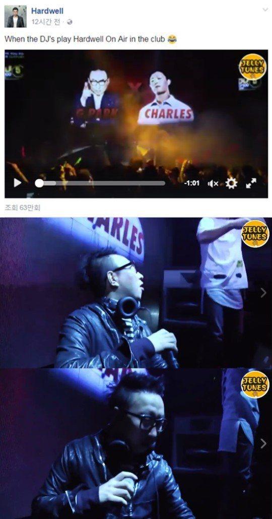 朴明洙疑似在表演時,使用未購買的音源,引起爭議。圖 /摘自XPORTSNEWS