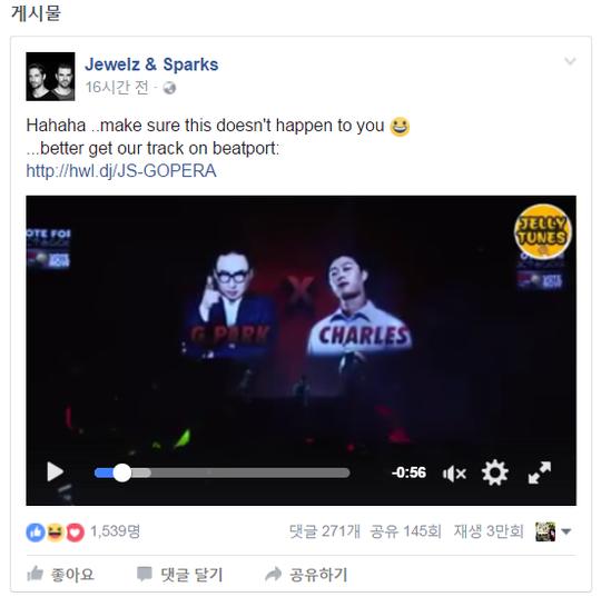 被朴明洙盜用歌曲的歌手們在他們的臉書回應,提醒大家購買正式音源。圖 /摘自XPO...