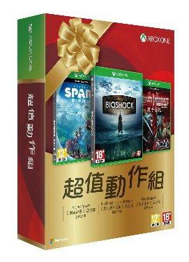 Xbox限量新年福袋集合多款遊戲,優惠4折起。圖/微軟提供