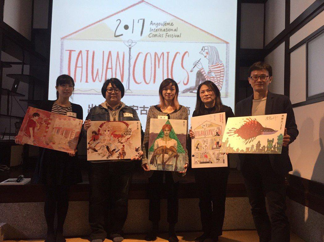 第44届法国?古兰国际漫画节将自26日?始一连4天在法国举?,今年台湾馆主题为「...