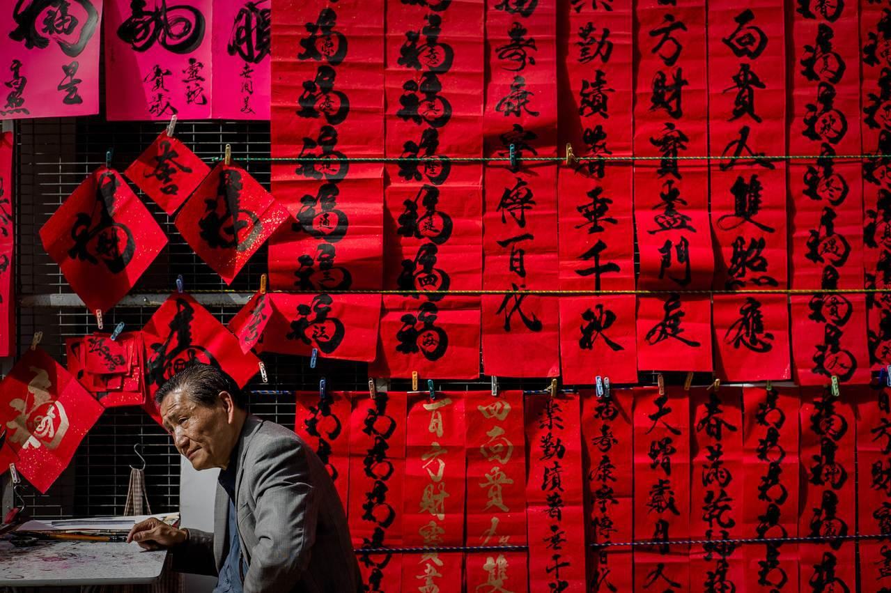 """""""因时至今日,在多人高喊建构'香港人'或'台湾人'主体意识之际,'华人'此一概念..."""