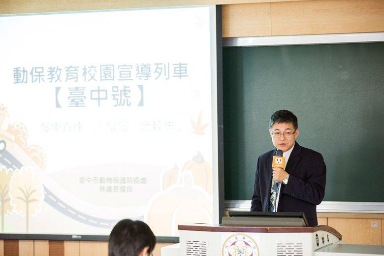 台中市動保處處長林儒良。 圖/挺挺網絡提供