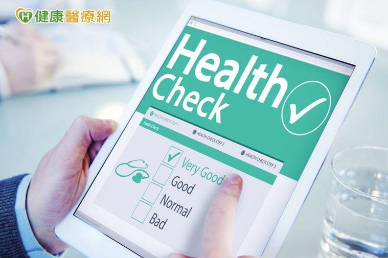 關心自己的健康 很多免費健檢你做了嗎?