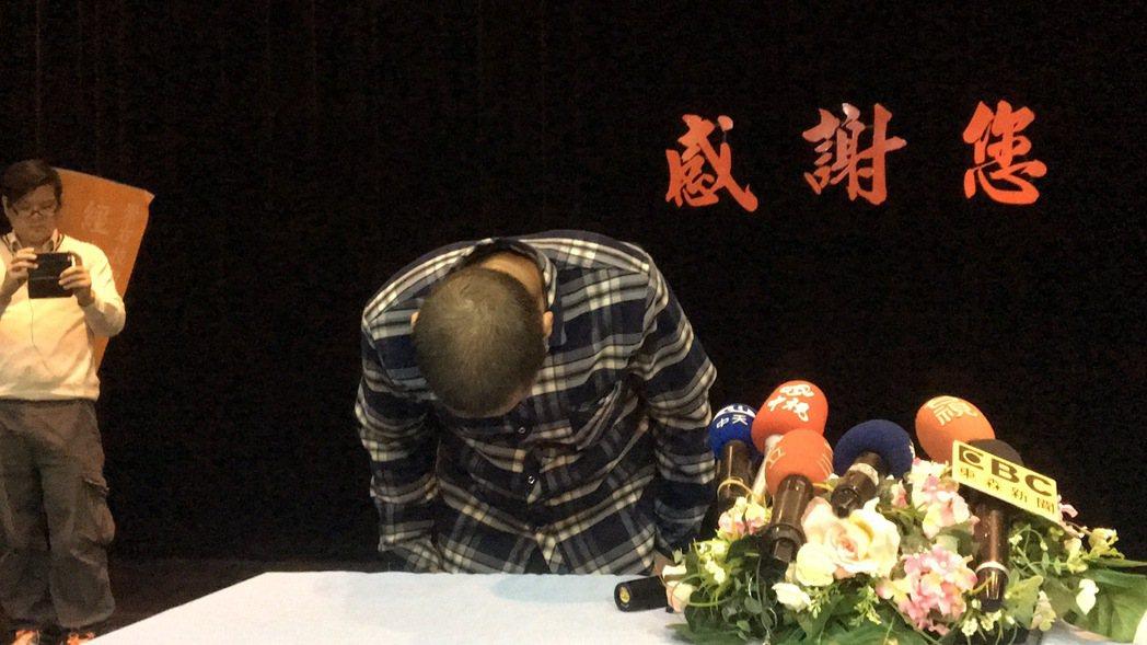 沈瑞章今天?女儿沈荣华一同?感谢记?会,?躬向台湾所有帮助他的人道谢。记??孟?...