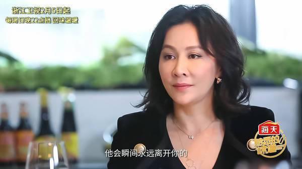 劉嘉玲日前在大陸綜藝節目「熟悉的味道」中透露,當時是她向梁朝偉求婚的。圖/擷自網