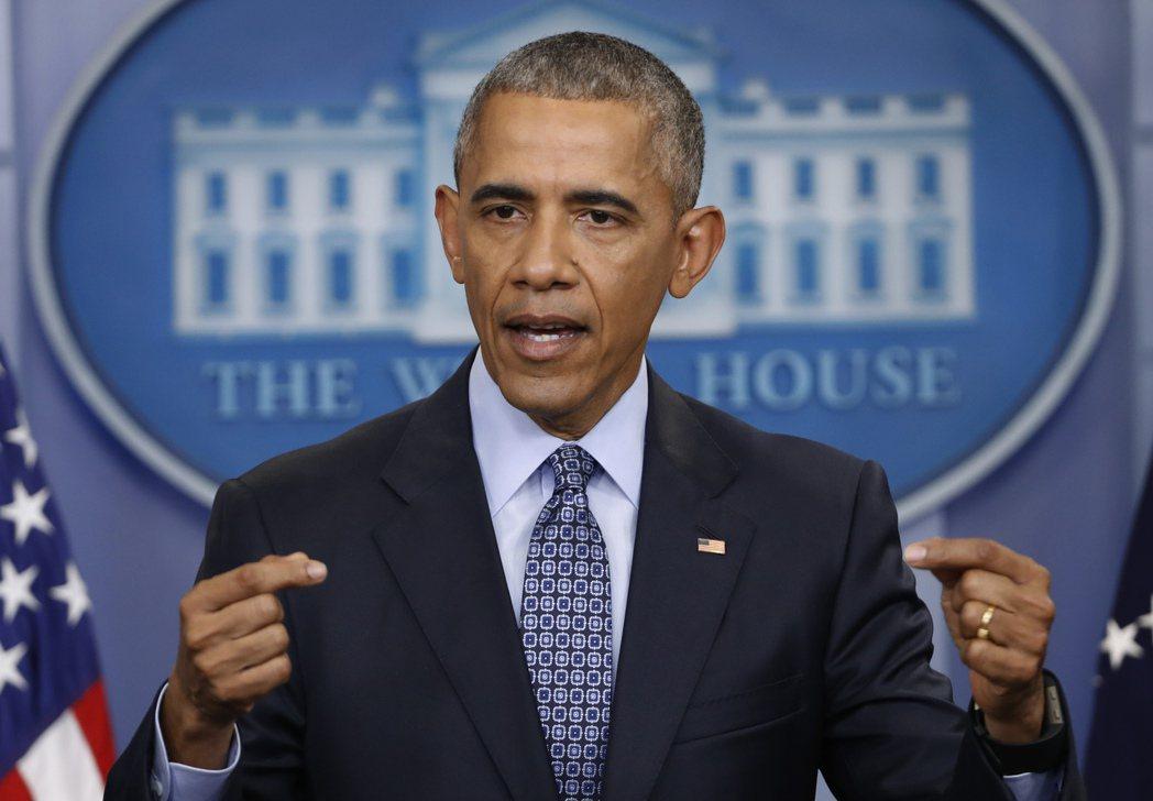 美國總統歐巴馬今天舉行任內最後一次記者會,2天後川普(DonaldTrump)將...
