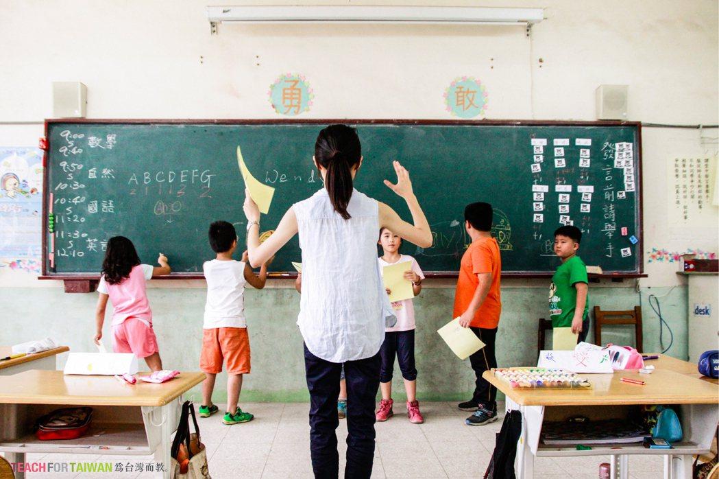 「為台灣而教」第四屆兩年全職教師計畫招募正式開跑。 圖/TFT提供