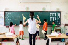 「為台灣而教」第四屆全職教師計畫招募開跑