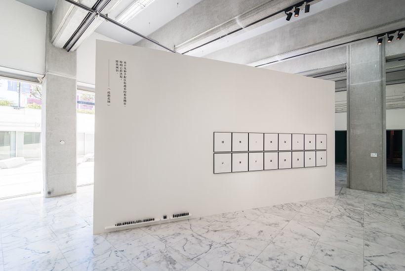 劉致宏〈索引三則〉。圖/臺北市立美術館提供。