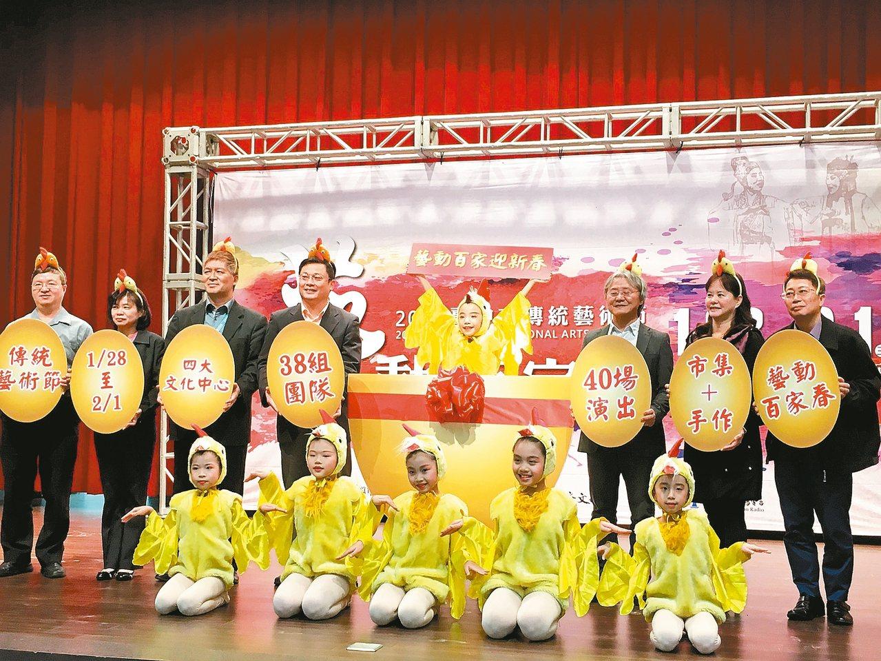 台中推出「傳統藝術節」,春節期間在4大中心演出,邀民眾一起來「金雞報喜」。 記者...