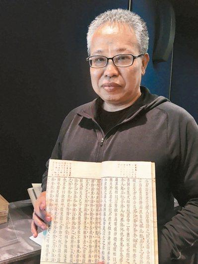 掃葉工房創辦人傅月庵表示,《史記纂》全套曾以台幣約300萬元拍出。 記者何定照/...