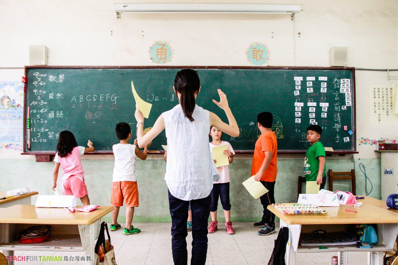 Teach For Taiwan 為台灣而教(簡稱TFT)。圖/TFT提供